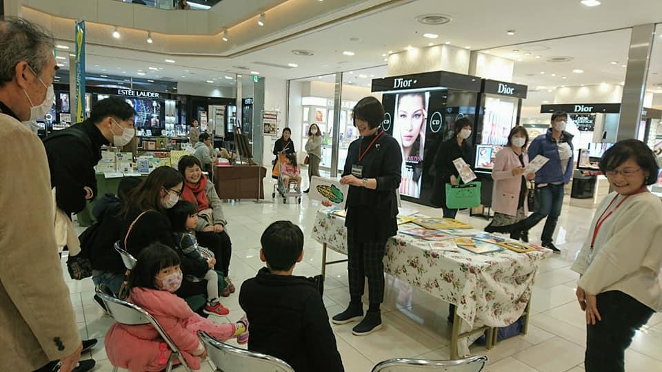 16日(土)・17日(日)開催「がんばれ!未来の老舗展」in 倉敷天満屋10