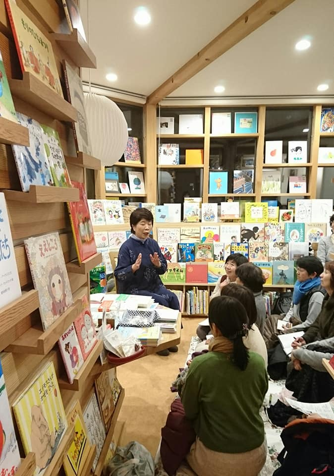 千葉県から、木津さんをお招きして… おとなのための「遠野のわらべうた・昔話」 3