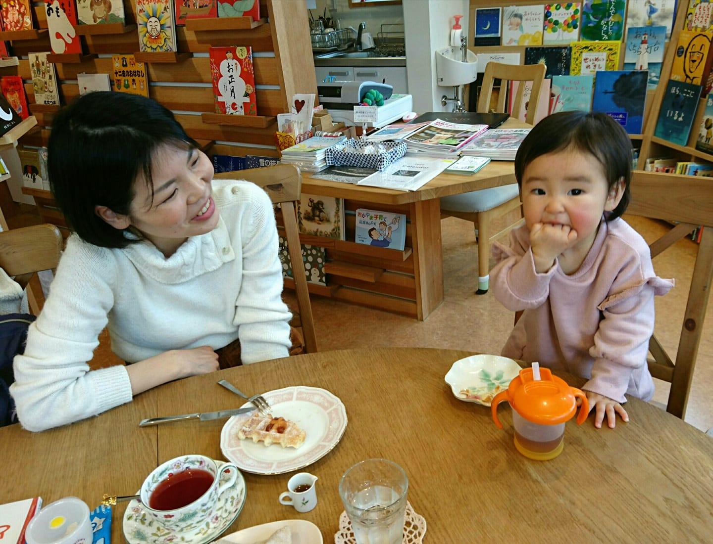 関東から、親子でお越しになりました。