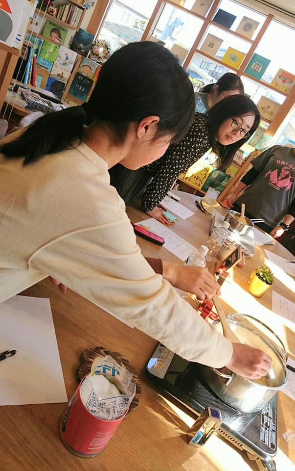 「紅茶教室」本格的なチャイ作り3