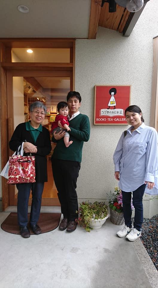 奈良から、お越しくださった保育士さん2