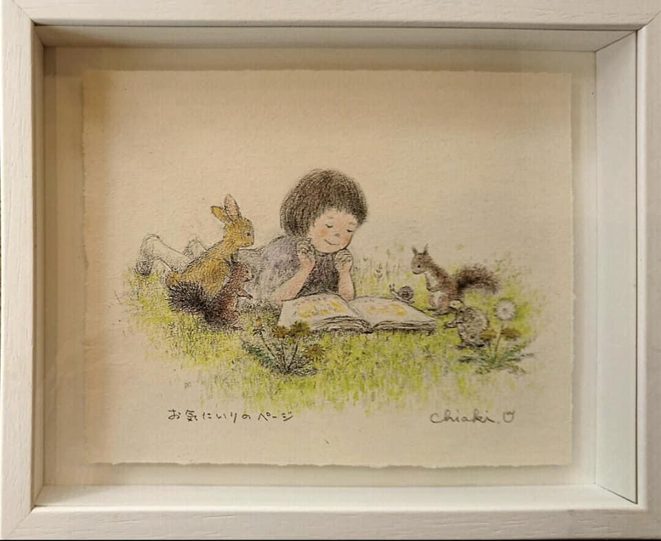 「つづきの絵本屋」は 4周年を迎えました。4